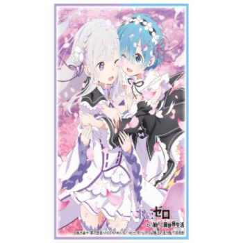 Bushiroad Standard Sleeves Collection - HG Vol.1613 (60 Sleeves)