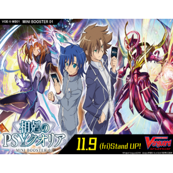 Cardfight!! Vanguard - PSYqualia Strife Mini Booster Display (32 Packs) - EN