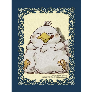 Final Fantasy TCG Supplies - Sleeves - Fat Chocobo (60 Sleeves)