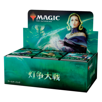 MTG - War of the Spark Booster Display (36 Packs) - JP