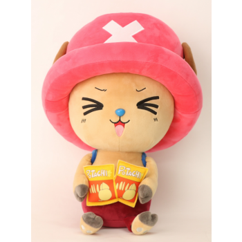 One Piece - New Choppa 2 Plush Figure 45cm