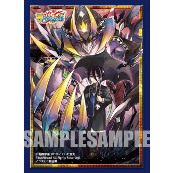 "Future Card BuddyFight Sleeve Collection Extra Vol.32 ""Eternal Demon Dragon Belial"""