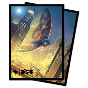 UP - Deck Protector Sleeves - Magic: The Gathering Mothra, Supersonic Queen (100 Sleeves)