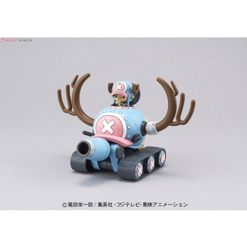 One Piece - CHOPPER ROBOT1 CHOPPER TANK