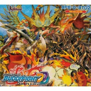 Future Card Buddyfight - Roar! Invincible Dragon!! - Triple D Booster Display (30 Packs) - EN