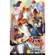 Weiß Schwarz - Extra Booster Display: Kyoukai No Rinne (6 Packs) - JP