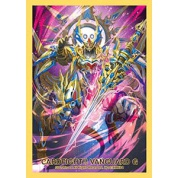 Bushiroad Small Sleeves Collection - Vol.228 Cardfight!! Vanguard (70 Sleeves)