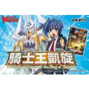 Cardfight!! Vanguard - Set 10: Triumphant Return of the King of Knights - Booster Display (30 Packs) - EN