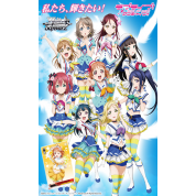 Weiß Schwarz - Booster Display: Love Live! Sunshine!! - (20 Packs) - JP