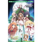 Weiß Schwarz - Booster Display: Rewrite - (20 Packs) - JP