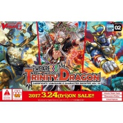 Cardfight!! Vanguard G - We Are!!! Trinity Dragon - Character Booster Display (12 Packs) - EN