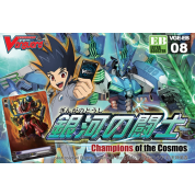 Cardfight!! Vanguard - Extra Booster Display 8: Champions of the Cosmos - (15 Packs) - EN