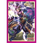"Bushiroad Sleeve Collection Mini - Vol.299 Cardfight!! Vanguard G ""Conquerorous Dragon Dragonic Vanquisher Vbuster"" (70 Sleeves)"