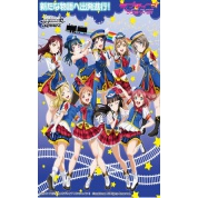 Weiß Schwarz - Trial Deck+(Plus): LoveLive! Sunshine!! - JP