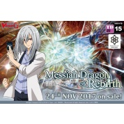 Cardfight!! Vanguard G - Trial Deck - Messiah Dragon of Rebirth - EN