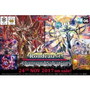 Cardfight!! Vanguard - Rondeau of Chaos and Salvation - Clan Booster Display (12 Packs) - EN