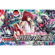 Cardfight!! Vanguard - Extra Booster Display 11: Requiem at Dusk - (15 Packs) - JP