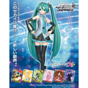 Weiß Schwarz - Extra Booster Display: Project DIVA-X HD - (6 Packs) - JP