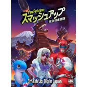 Smash Up: Big in Japan - EN