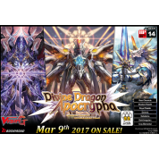 Cardfight!! Vanguard G - Divine Dragon Apocrypha - Booster Display (16 Packs) - EN