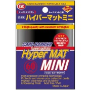 KMC Small Sleeves - Hyper Mat Black (60 Sleeves)