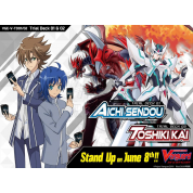 Cardfight!! Vanguard V - Trial Deck - Toshiki Kai - EN
