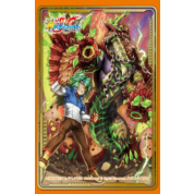 Bushiroad Standard Sleeves Collection - Buddyfight Vol.46 (55 Sleeves)