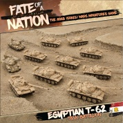 Fate of a Nation: Egyptian T-62 Tank Battalion - EN
