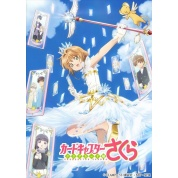 Weiß Schwarz - Booster Display Cardcaptor Sakura : Clear Card (20 Packs) - EN