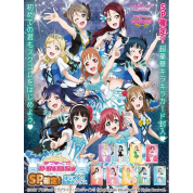 "LoveLive! School Idol Collection Vol. 14 - ""Let's Start"" Invitational Box"