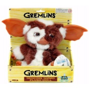 Gremlins Dancing Gizmo Deluxe Plush Figure w/ Sound 20cm