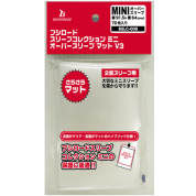 Bushiroad Sleeves Collection Mini - Oversleeves Matte V3 (70 Sleeves)