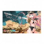 El Alamein Playmat - Map (Oversized)