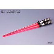 Star Wars Darth Vader FX Saber Chopsticks Set w/ Ligh-Up Effect 25cm