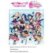 Weiß Schwarz - Booster Display: Love Live! Sunshine! feat. Featuring School Idol Festival ~6th Anniversary~ (16 Packs) - JP
