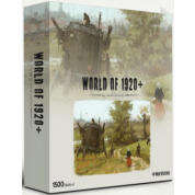 World of 1920+ Puzzle - Breakfast Time