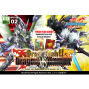 Future Card Buddyfight - Extra Booster Display 02: Great Clash!! Dragon Vs Danger (15 Packs) - EN