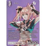Final Fantasy TCG - Promo Bundle Alba (50 cards) - DE