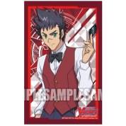 Bushiroad Sleeve Collection Mini - CardFight!! Vanguard Vol.428 (70 Sleeves)