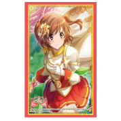 Bushiroad Sleeve Collection High Grade Vol.2165 (60 Sleeves)