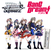 Weiß Schwarz - Booster Display: BanG Dream! Vol. 2 (16 Packs) - JP