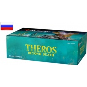 MTG - Theros Beyond Death Booster Display (36 Packs) - RU