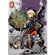 "Final Fantasy TCG - Promo Bundle ""Marche"" February (50 cards) - EN"