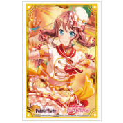 Bushiroad Sleeve Collection High Grade Vol.2375 (60 Sleeves)