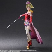 DISSIDIA FINAL FANTASY PLAY ARTS KAI - Terra