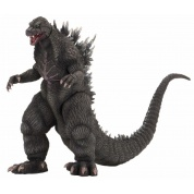 Godzilla - Classic 2003 Godzilla Head to Tail Action Figure 30cm