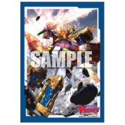 Bushiroad Sleeve Collection Mini Vol.468 (70 Sleeves)
