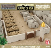 Battlefield In A Box - Mosque Walls