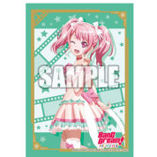 Bushiroad Sleeve Collection Mini Vol.471 (70 Sleeves)