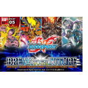 Future Card Buddyfight - Booster Pack Vol. 5: Break to the Future - Booster Display (30 Packs) - EN